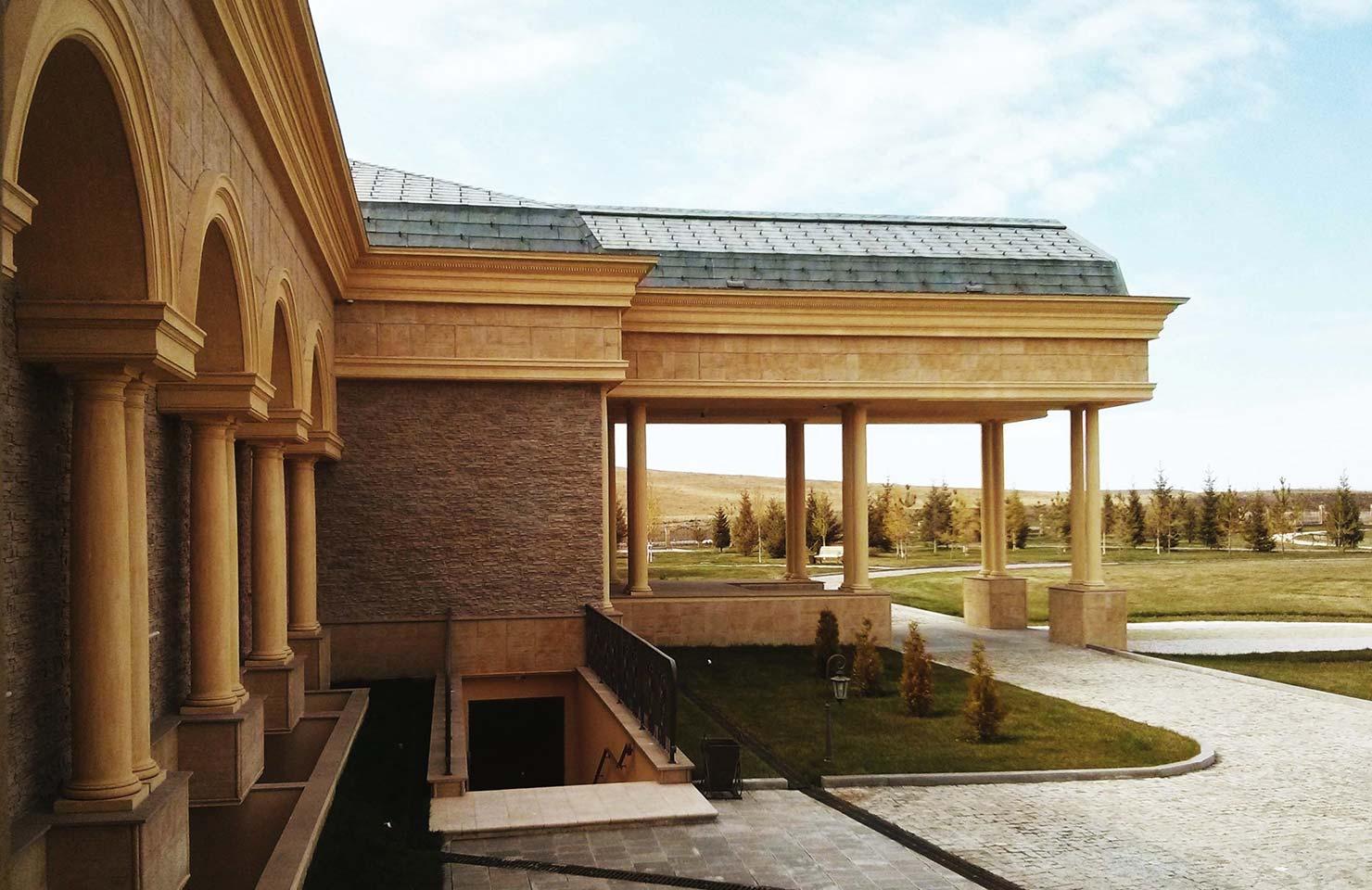 كازخستان Ushkonyr